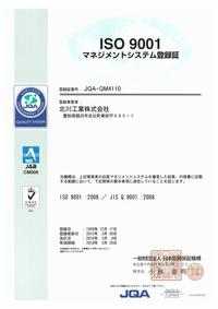 ISO9001:2000 certification japan